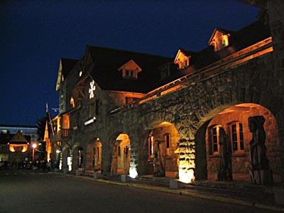 Centro Cívico de Bariloche - Bariloche