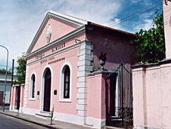 Escuela Ramírez