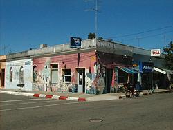 Murales Callejeros de Pan de Az�car